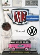 M2 machines vw microbus model cars 9cfa8bce b59a 44ba 8b0e 23750f23e0dc medium