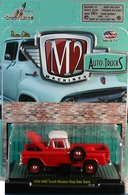 1959 GMC Small Window Step Side Truck   Model Trucks