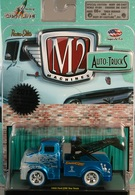 M2 machines 1956 ford coe tow truck model trucks e6e64dc3 0fe4 49ac a28e 42b972edb580 medium
