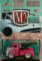 M2 machines 1956 ford coe tow truck model trucks b8767c14 b85f 43ff 8171 4b6bb6218d79 medium