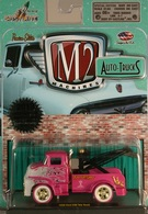 M2 machines 1956 ford coe tow truck model trucks d295e437 af56 4e80 b683 5254a2582b31 medium