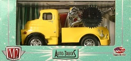 M2 machines 1957 ford coe tow truck model trucks 6086751a 18d9 436f 8d4c 8aa33c2cced7 medium