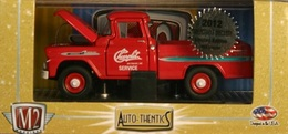 M2 machines 1958 chevrolet apache model trucks 361a5146 9285 4fdc bdff 239ab5e8d5e1 medium