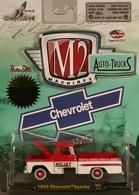 M2 machines auto trucks%252c auto trucks 24 1959 chevrolet apache model trucks 3dd3ba33 0669 4d1b bdc8 ad0943814008 medium