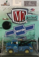 M2 machines 1958 chevrolet lcf tow truck model trucks 2a4419e8 b209 4c8d aa41 0d9f2f680816 medium