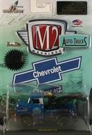 M2 machines 1958 chevrolet lcf tow truck model trucks 62c14f11 3b69 426f 9b7b d3e677e88abb medium
