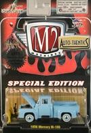 M2 machines mercury m 100 model trucks 4553dcab bb00 48c0 8aff 6c2b5a29bef4 medium