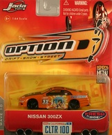 Nissan 300ZX | Model Racing Cars