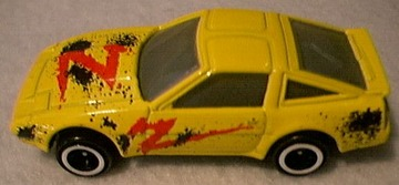 Nissan 300ZX Yellow Jacket in First Flood | Model Cars
