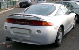 Mitsubishi Eclipse Second Generation | Cars
