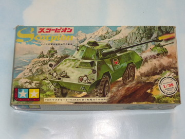 Scorpion 4x4 Mowag | Model Military Tank and Armored Vehicle Kits