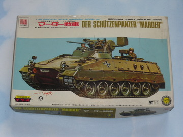 Marder Schutzenpanzer | Model Military Tank & Armored Vehicle Kits