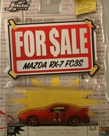 Jada for sale mazda rx 7 fc3s model cars fbd0b2f2 926f 4558 b9f3 d405980a055a medium