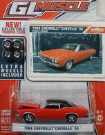 Greenlight collectibles gl muscle%252c gl muscle 1 1969 chevrolet chevelle ss model cars 5bab8ff1 4815 45fc 914d 320f420930d0 medium