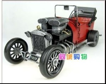1923 Ford T Bucket | Model Cars