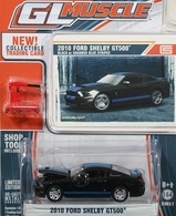 Greenlight collectibles gl muscle%252c gl muscle 2 2010 ford shelby gt500 model cars e87d877c 8b22 457d a37a 4c4e86beff58 medium
