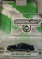 Greenlight collectibles gl muscle%252c gl muscle 7 2010 ford shelby gt500 model cars e104a8fa 14ff 48b4 b2eb cb0264e5fbc4 medium