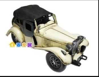 1950s MG | Model Cars