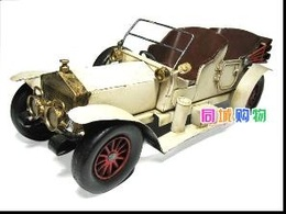 1909 rolls royce medium