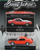 Greenlight collectibles auction block%252c auction block 2 1970 plymouth cuda aar coupe model cars f66bf488 9d95 4cf7 a7a5 caab4a9c2417 medium