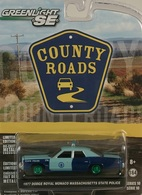 Greenlight collectibles country roads%252c country roads 10 1977 dodge royal monaco massachusetts state police model cars 57cc6fa0 dac3 4a15 ad16 1a84e156aaca medium