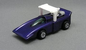 Vulture | Model Cars