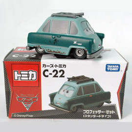 Professor Z | Model Cars
