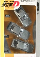Id 3pk model vehicles sets 93324d9b 9ef1 4b36 be2f 2ffb49019167 medium