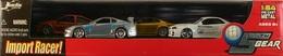 Ir 5 deep 7 model vehicles sets c11bed71 24d7 413b b3d5 4a5c52763368 medium