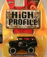 Jada high profile%252c high profile wave 5 57 chevy suburban model cars 66cbbf16 2389 48f1 8009 6ab4126cd9b8 medium