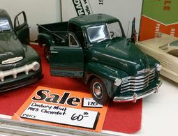 Danbury Mint | Model Cars