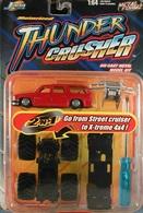 Chevy suburban 2 n 1 model car kits 623ce380 4162 4f02 8ff8 1476fb545c4d medium