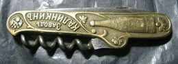 Kalinkin Corkscrew | Corkscrews