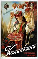 Kalinkin | Posters & Prints