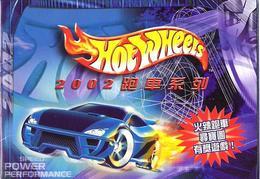 Hot Wheels Collectors Catalog - 2002  | Brochures and Catalogs | 2002 Hong Kong