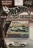 Hot wheels hall of fame ford mustang model cars 7bd9be4c 8d60 4dc7 9a2b 00f2c6004855 medium