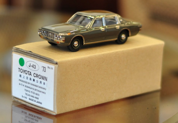 Toyota Crown 73 | Model Cars