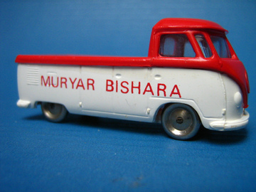 VW Van Pick-up 1st Generation Muryar Bishara | Model Trucks