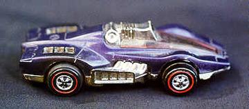 Up Roar | Model Cars