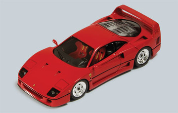 Ferrari F40 Stradale | Model Cars