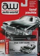 Cadillac deville model cars aa8327dd 1be3 4a8c 9bf5 0c00a403c36a medium