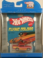 Hot wheels flying colors%252c authentic commemorative replica %252757 chevy model cars ab02e326 b85e 4dc3 8056 83bd4fad38af medium