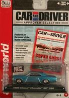 Chevy chevelle model cars 503f5728 b0dd 4177 a585 fbed8730796e medium