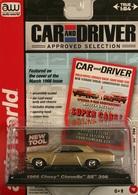 Chevy chevelle model cars 348cd99d 5b81 4477 b60e e7f92dc43196 medium