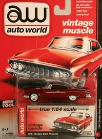 Dodge Dart   Model Cars