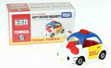 Hello Kitty Happy Birthday Car