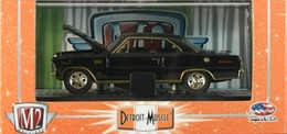 M2 machines detroit muscle 1967 acadian canso sport deluxe model cars 9ce5ca03 23f6 4efe a573 45f1aff3a099 medium