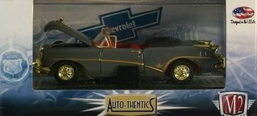 1954 Buick Skylark | Model Cars