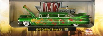 1959 Cadillac Series 62   Model Cars