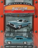 Greenlight collectibles muscle car garage 1967 chevrolet impala ss 427 model cars 65afb63c fcd0 4363 8aa8 c764bac88225 medium